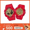 G-Shock ของแท้ ประกันศูนย์ GA-100VLA-4 BGA-195VLA-4A
