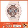 GShock G-Shockของแท้ ประกันศูนย์ รุ่น GMA-S120MF-4A จีช็อค นาฬิกา ราคาถูก ราคาไม่เกิน ห้าพัน