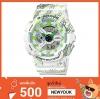 GShock G-Shockของแท้ ประกันศูนย์ GA-110TX-7A จีช็อค นาฬิกา ราคาถูก ราคาไม่เกิน ห้าพัน