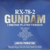 P-Bandai PG 1/60 RX-78-2 GUNDAM CHROME PLATED Ver.