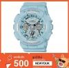 GShock G-Shockของแท้ ประกันศูนย์ รุ่น GMA-S120DP-2A จีช็อค นาฬิกา ราคาถูก ราคาไม่เกิน ห้าพัน