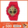 GShock G-Shockของแท้ ประกันศูนย์ GA-100VLA-4A Limited จีช็อค นาฬิกา ราคาถูก ราคาไม่เกิน ห้าพัน