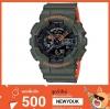GShock G-Shockของแท้ ประกันศูนย์ GA-110LN-3 EndYearSale จีช็อค นาฬิกา ราคาถูก ราคาไม่เกิน สี่พัน