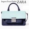 Zara MESSENGER BAG WITH METAL CLASP Size 14 x 17 x 6 cm. สี : Strawberry ราคา 1490 บาท