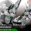 RG 1/144 UNICORN GUNDAM (First-run Limited Edition Package)