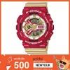 GShock G-Shockของแท้ ประกันศูนย์ GA-110CS-4A จีช็อค นาฬิกา ราคาถูก ราคาไม่เกิน ห้าพัน