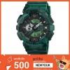 GShock G-Shockของแท้ ประกันศูนย์ Camouflage Series GA-110CM-3 EndYearSale จีช็อค นาฬิกา ราคาถูก ราคาไม่เกิน ห้าพัน
