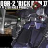 HGUC 1/144 RICK DOMII
