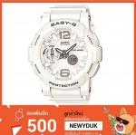 BaByG Baby-Gของแท้ ประกันศูนย์ BGA-180-7B1 เบบี้จี นาฬิกา ราคาถูก ไม่เกิน ห้าพัน