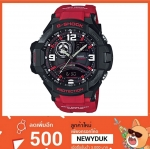 GShock G-Shockของแท้ ประกันศูนย์ GA-1000-4B จีช็อค นาฬิกา ราคาถูก ไม่เกิน แปดพัน