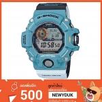 GShock G-Shockของแท้ RangeMan Limited GW-9402KJ-2JR EndYearSale