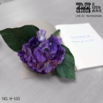 ปากกาดอกไฮเดรนเยีย