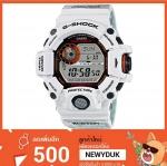 GShock G-Shock G-SHOCK×BURTON GW-9400BTJ-8 EndYearSale