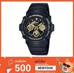 G-Shock ของแท้100% AW-591GBX-1A9 จีช็อค นาฬิกา ราคาถูก