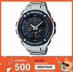 GShock G-Shockของแท้ ประกันศูนย์ G-STEEL TOUGHSOLAR GST-S100D-1A4