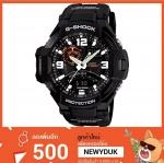 GShock G-Shockของแท้ ประกันศูนย์ GA-1000-1A จีช็อค นาฬิกา ราคาถูก ไม่เกิน แปดพัน