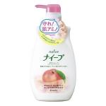 ์Naive Body Wash (Peach) 580ml. ครีมอาบน้ำ (กลิ่นพีช) เพื่อผิวเนียนนุ่ม ชุ่มชื่น