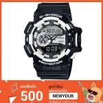 GShock G-Shockของแท้ ประกันศูนย์ GA-400-1A จีช็อค นาฬิกา ราคาถูก ราคาไม่เกิน ห้าพัน