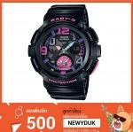 BaByG Baby-Gของแท้ ประกันศูนย์ BGA-190-1B เบบี้จี นาฬิกา ราคาถูก ไม่เกิน สี่พัน