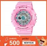 BaByG Baby-Gของแท้ BA-110CA-4A เบบี้จี นาฬิกา ราคาถูก ไม่เกิน สีพัน