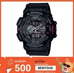 GShock G-Shockของแท้ ประกันศูนย์ GA-400-1B จีช็อค นาฬิกา ราคาถูก ราคาไม่เกินห้าพัน