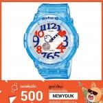 BaByG Baby-Gของแท้ ประกันศูนย์ BGA-131-2B เบบี้จี นาฬิกา ราคาถูก ไม่เกิน สี่พัน