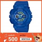 BaByG Baby-Gของแท้ ประกันศูนย์ BA-110BC-2A เบบี้จี นาฬิกา ราคาถูก ไม่เกิน ห้าพัน