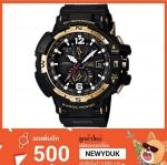 GShock G-Shockของแท้ Gravity Defier Premium Model รุ่น GW-A1130-1A Limited