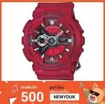 GShock G-Shockของแท้ ประกันศูนย์ GMA-S110F-4A EndYearSale