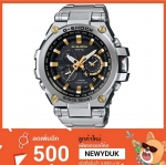 GShock G-Shockของแท้ ประกันศูนย์ MTG-S1000D-1A9 จีช็อค นาฬิกา ราคาถูก ราคาไม่เกิน สามหมื่น