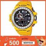 GShock G-Shockของแท้ ประกันศูนย์ GWN-1000-9A