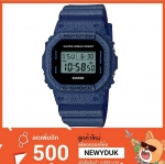 GShock G-Shockของแท้ ประกันศูนย์ DW-5600DE-2 จีช็อค นาฬิกา ราคาถูก