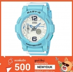 BaByG Baby-Gของแท้ ประกันศูนย์ BGA-180BE-2B เบบี้จี นาฬิกา ราคาถูก ไม่เกิน ห้าพัน
