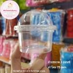 ถ้วยพลาสติก 3 ออนซ์+ฝาโดม 50 ชุด ราคา 80 บาท (ค่าส่งคิดตามจริงจ้า)