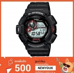 GShock G-Shockของแท้ ประกันศูนย์ G-9300-1 จีช็อค นาฬิกา ราคาถูก ราคาไม่เกิน เจ็ดพัน
