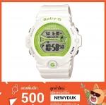 BaByG Baby-Gของแท้ ประกันศูนย์ BG-6903-7 เบบี้จี นาฬิกา ราคาถูก ไม่เกิน สี่พัน