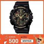 GShock G-Shockของแท้ ประกันศูนย์ GA-100CF-1A9 จีช็อค นาฬิกา ราคาถูก ราคาไม่เกิน สี่พัน