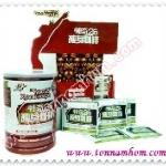 กาแฟ 26 มิราเคิล ขอบทอง กาแฟลดน้ำหนักที่ได้ผลและขายดีที่สุดในebayขณะนี้ (ภาษาจีน)