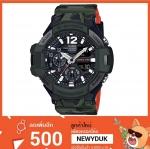 GShock G-Shockของแท้ ประกันศูนย์ GA-1100SC-3A จีช็อค นาฬิกา ราคาถูก