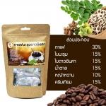 กาแฟชามะรุมดาวอินคา 3in1