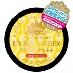 Palgantong UV365 Powder SPF30 PA++ 20g (Original Beige) แป้งฝุ่นผสมมอยซ์เจอร์ไรเซอร์ เนื้อบางเบา พร้อมสารป้องกันรังสียูวี SPF30 PA++