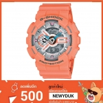 GShock G-Shockของแท้ ประกันศูนย์ GA-110DN-4A จีช็อค นาฬิกา ราคาถูก ราคาไม่เกิน ห้าพัน