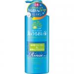 Umi no Uruoi Sou 2in1 Shampoo&Conditioner 520ml. สูตรผมนุ่มลื่นเงางาม