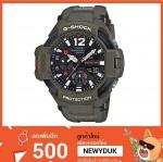 GShock G-Shockของแท้ ประกันศูนย์ GA-1100KH-3A จีช็อค นาฬิกา ราคาถูก ไม่เกิน แปดพัน