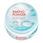 ETUDE HOUSE Banking Power Pore cleansing Cream 180ml.ครีมเช็ดเครื่องสำอาง