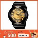 BaByG Baby-Gของแท้ ประกันศูนย์ BGA-160-1B เบบี้จี นาฬิกา ราคาถูก ไม่เกิน สี่พัน