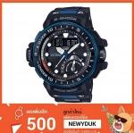 นาฬิกา Casio G-Shock ของแท้ รุ่น GWN-Q1000MC-1A2 EndYearSale