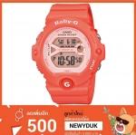 BaByG Baby-Gของแท้ ประกันศูนย์ BG-6903-4 เบบี้จี นาฬิกา ราคาถูก ไม่เกิน สี่พัน