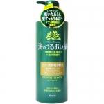 Umi no Uruoi Sou Conditioner 520ml. ครีมนวดผม สูตรผมนุ่มสลวยเงางาม