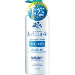 Umi no Uruoi Sou Scalp Refreshing 2in1 Shampoo&Conditioner 520ml. แชมพูและครีมนวดผม ทูอินวัน สูตรดูแลหนังศรีษะ